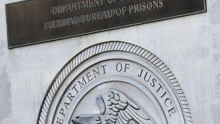 شعار وزارة العدل الأمريكية. 2020/07/06