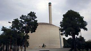 ساختمان راکتور تحقیقاتی متعلق به سازمان انرژی اتمی ایران در تهران