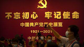 """شعار """"الالتزام بطموحنا الأصلي ومهمتنا التأسيسية"""" في متحف الحزب الشيوعي الصيني الذي افتتح حديثًا في بكين."""