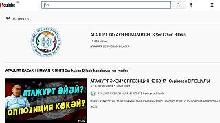 Atajurt'un YouTube kanalı