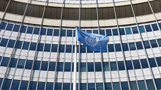 مقر آژانس بینالمللی انرزی اتمی در وین - اتریش