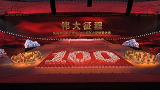 China's Communist Party centenary show