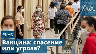 В России началась компания по обязательной вакцинации групп граждан.