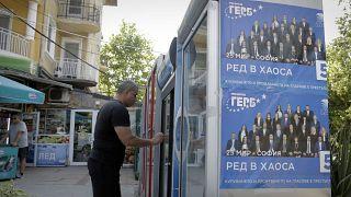 Болгария готовится ко вторым за год парламентским выборам