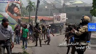 شاهد   تضييق الخناق حول قتلة رئيس هايتي جوفينيل مويز