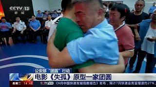 ملاقات زوج چینی با فرزندشان پس از ۲۴ سال