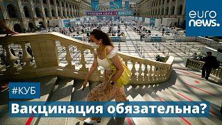 Центр вакцинации в Москве.