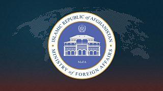 Afganistan Dışişleri Bakanlığı logosu
