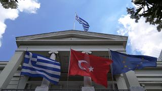 Greece Foreign Ministry - file photo