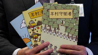 كتب الأطفال التي تحاول شرح الحركة الديمقراطية في هونغ كونغ.