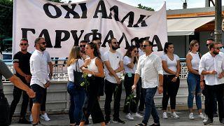 ΒΕΛΟ ΚΟΡΙΝΘΙΑΣ ΚΗΔΕΙΑ ΤΗΣ 26ΧΡΟΝΗΣ ΓΑΡΥΦΑΛΛΙΑΣ