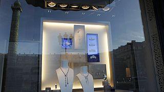 دار شوميه للمجوهرات - باريس