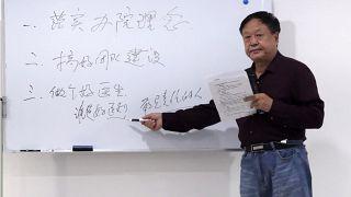 رجل الأعمال الصيني سان داو، أكتوبر 2020