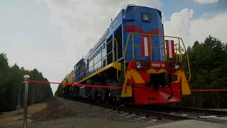Чернобыль: запущен тестовый поезд