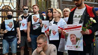 Акция памяти у белорусского посольства в Киеве