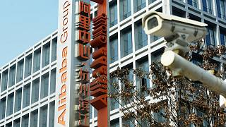 دفتر شرکت علیبابا در چین
