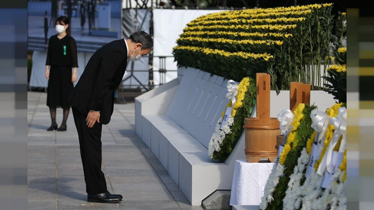 Japan marks 76th anniversary of Hiroshima and Nagasaki nuclear bombings    Euronews