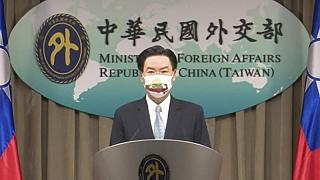 Taiwan's Ministry of Foreign Affairs AP Video, File