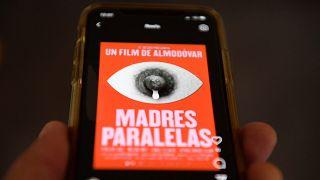 اللافتة الترويجية لفيلم بيدرو ألمودوفار