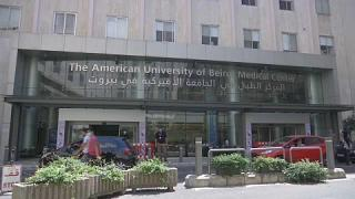 Beirut Hospital exterior - 15 August 2021