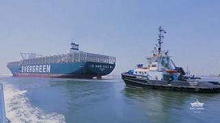 Ever Given volta ao Canal do Suez