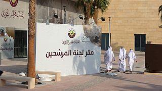 يصل المرشحون القطريون للتسجيل لخوض الانتخابات المقبلة في البلاد كأعضاء في اللجنة الاستشارية العليا- 22 آب / أغسطس 2021