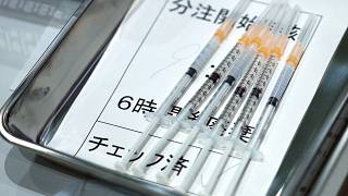Syringes with the Moderna vaccine against COVID-19 disease are set aside for Tokyo Metropolitan Government employees.