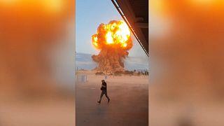 Момент взрыва
