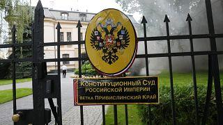 محتجون بولنديون يغطون الشعار الرسمي للمحكمة الدستورية البولندية بملصق شعار الامبراطورية الروسية. 2021/08/30