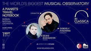 International Music Festival