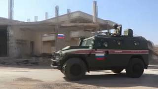 Fuerzas rusas en Deraa