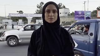 Euronews international correspondent Anelise Borges reports from Kabul on September 4, 2021.