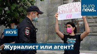 Пикет журналистов против закона об иноагентах в Москве.