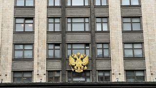 مبنى دوما، الغرفة السفلى بالبرلمان الروسي في موسكو.