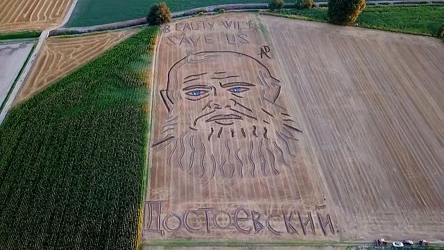 Artist marks 200th anniversary of Fyodor Dostoevsky's birth with giant portrait