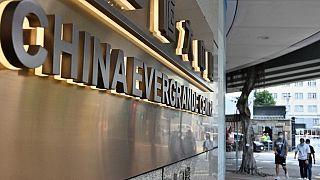 Archive : un des sièges du groupe immobilier chinois Evergrande - Hong Kong, le 15/09/2021