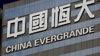 شركة إيفرغراند الصينية العملاقة
