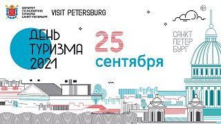 © Visit Petersburg