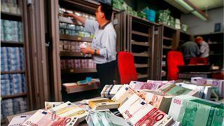 بخش ارزی بانک یوبیاس در زوریخ، سوئیس