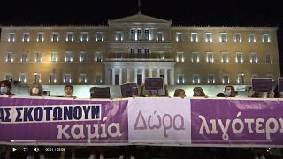 Ativistas anti violência doméstica manifestam-se na Grécia