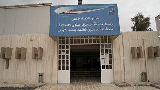 مجلس القضاء الأعلى ومحكمة نينوى في العراق.