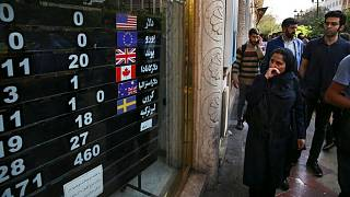 تابلو نرخهای صرافی در تهران