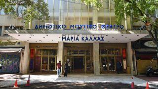 Ολύμπια Δημοτικό Μουσικό Θέατρο «Μαρία Κάλλας»