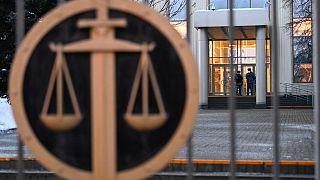 مدخل محكمة  موسكو - 2021