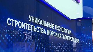 Газовый форум в Петербурге.