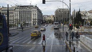 Κέντρο Αθήνας