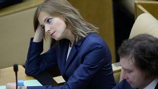 Наталья Поклонская на заседании Государственной думы РФ