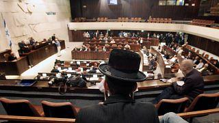 İsrail Parlamentosu (Knesset) genel görünümü (arşiv)
