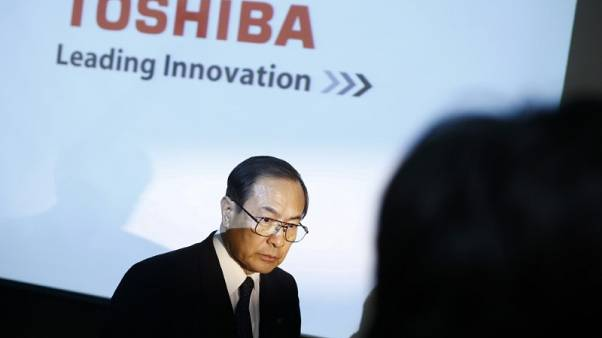 Toshiba's Westinghouse seeks U.S. bankruptcy financing - sources