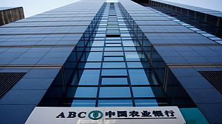 China's AgBank says building anti-money laundering centre after $215 million fine